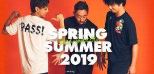 sfida(スフィーダ)2019春夏モデル|今なら4大特典でオトク!
