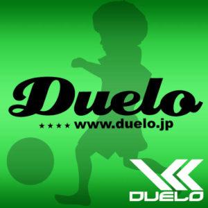 デュエロのブランドロゴ