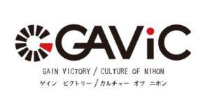 GAViCガビックのブランドロゴ