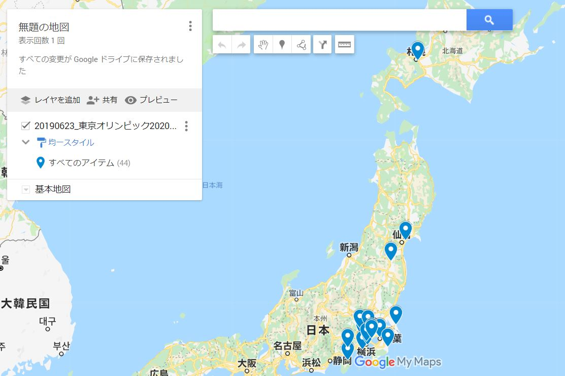 マイマップで地図データ取り込みができた画面