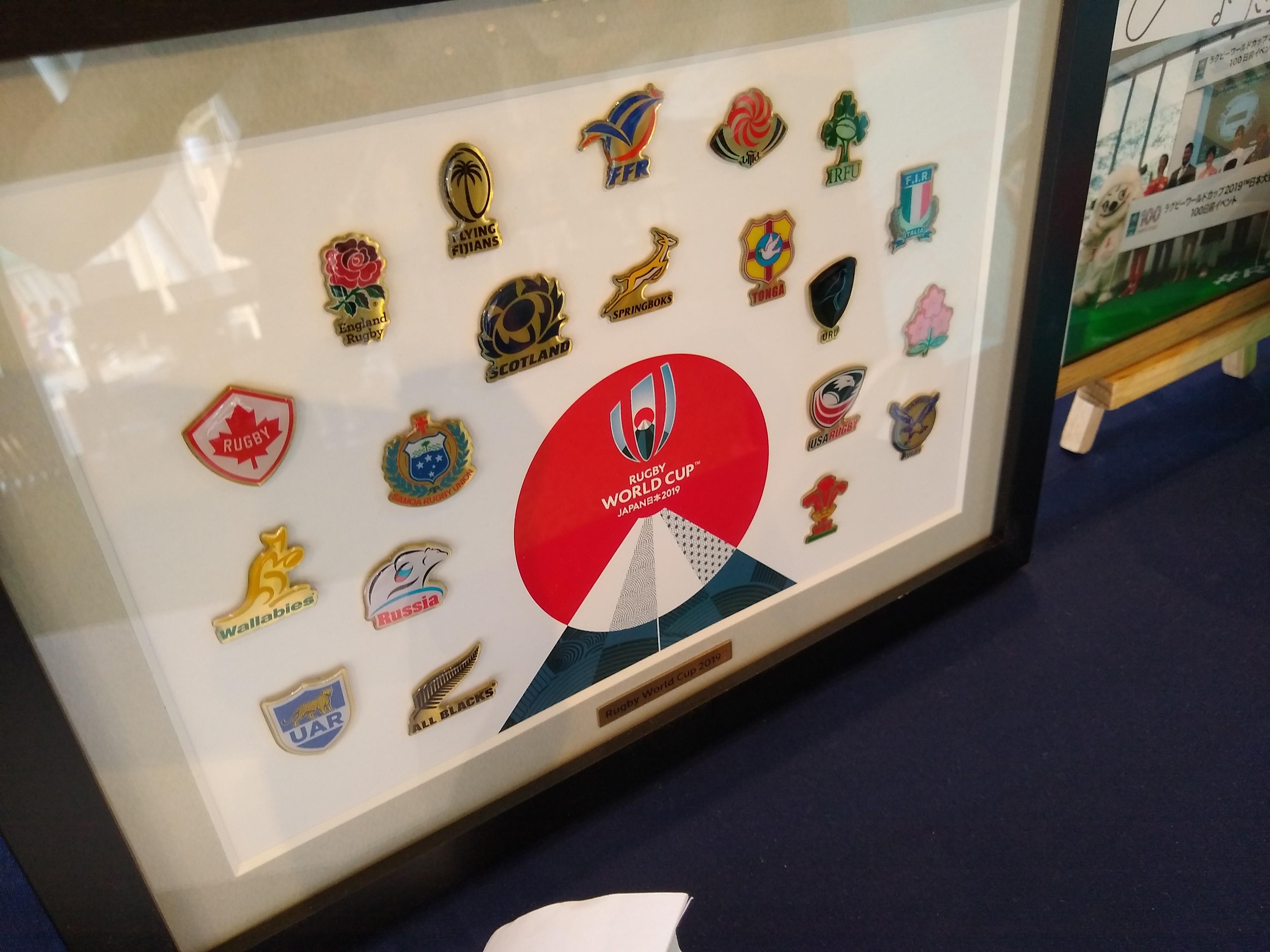ラグビーワールドカップ出場国の代表チームエンブレム