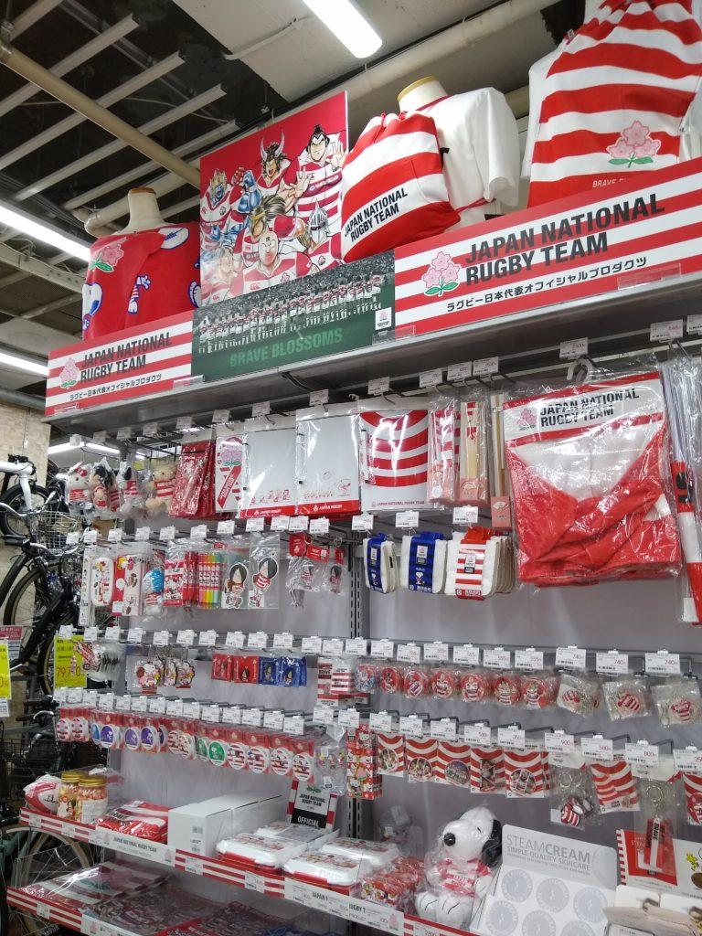 有楽町ビックカメラのラグビーワールドカップの日本代表公式グッズ売り場