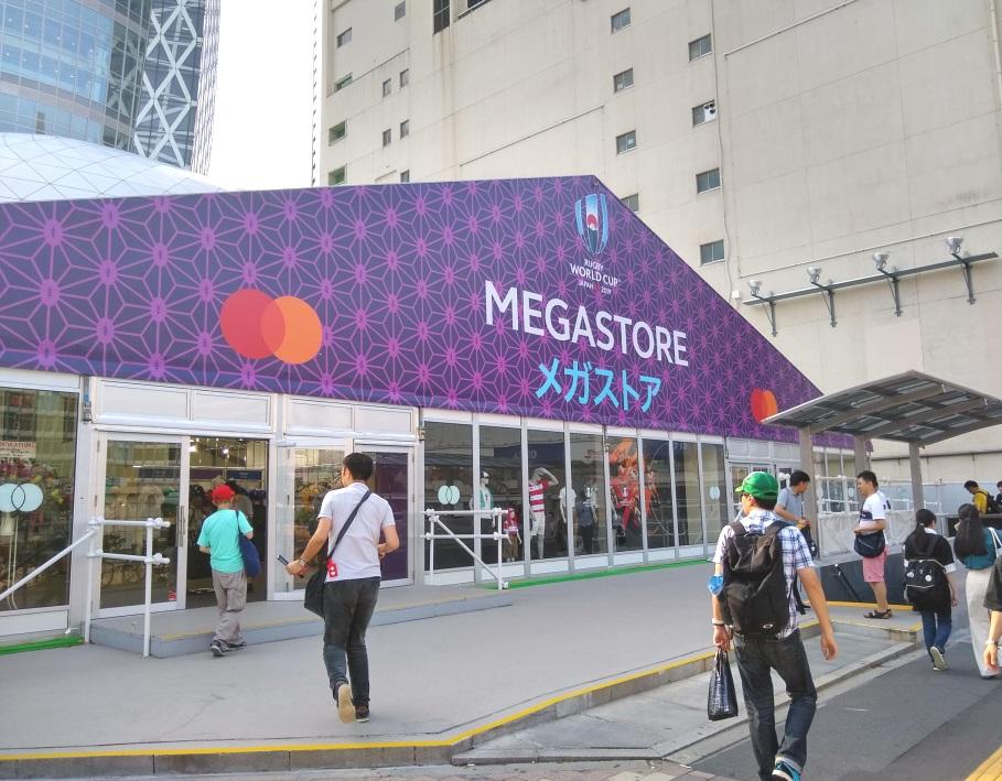新宿のラグビーワールドカップメガストアの外観