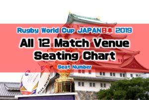 All 12 Match Venues Seating Number | Seat charts [Rugby World Cup 2019 Japan]
