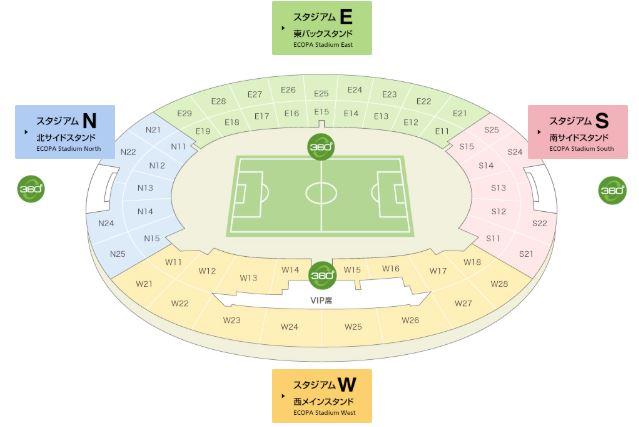 小笠山総合運動公園エコパスタジアムのシートマップ全体図