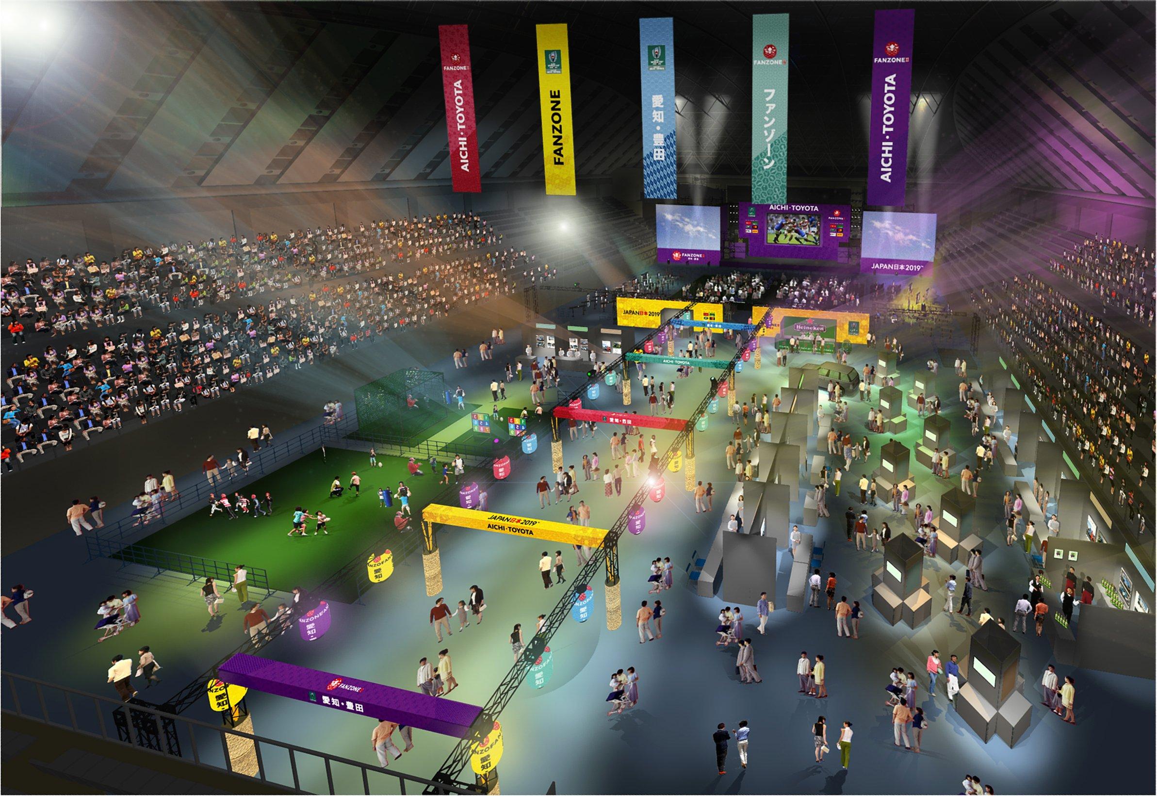 ラグビーワールドカップ2019のファンゾーンのイメージ