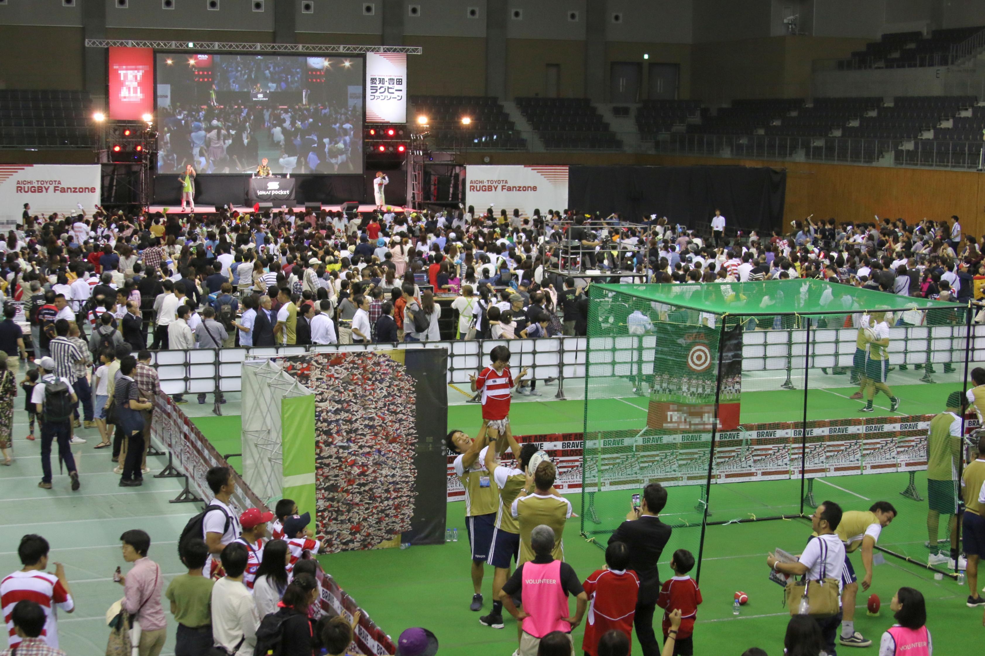 ラグビーワールドカップ2019日本のファンゾーン