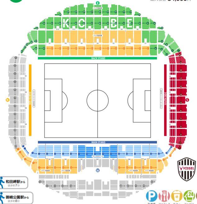 ラグビーワルドカップの神戸市御崎公園球技場(ノエビアスタジアム)の座席表の全体図