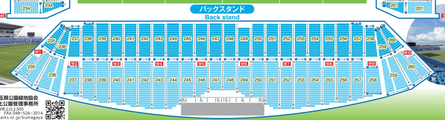 rwc2019-seating-KUMAGAYA RUGBY STADIUM