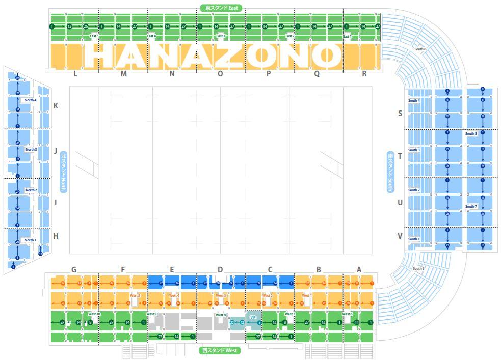 HANAZONO RUGBY STADIUM seat number chart rwc2019