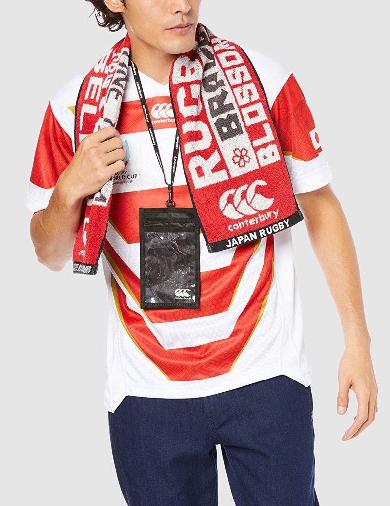 ラグビーワールドカップ日本代表応援・観戦グッズAmazon特別応援3点セット