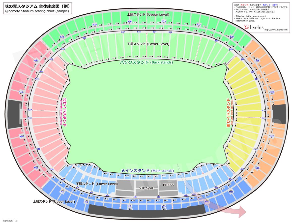 ラグビーワールドカップ2019の東京スタジアムの座席表・シートマップ