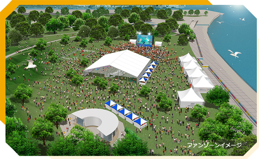 ラグビーワールドカップのファンゾーンの横浜会場臨港パークのイメージ