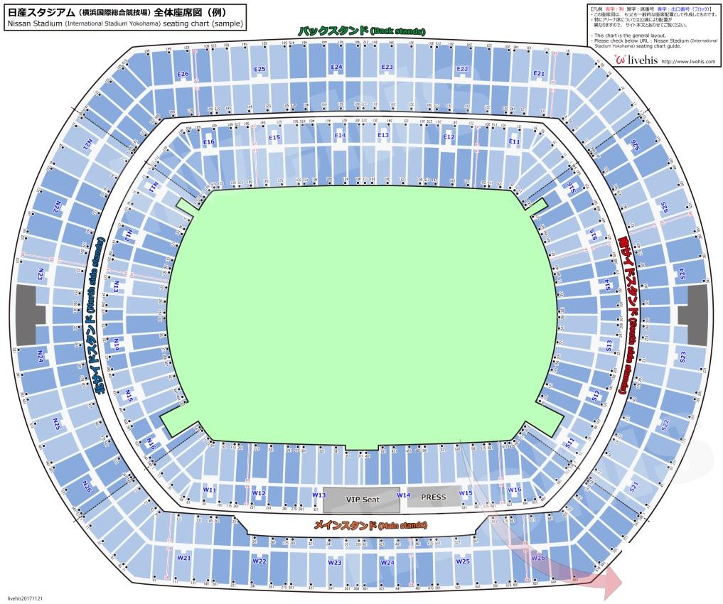 ラグビーワールドカップ2019の横浜国際総合競技場(日産スタジアム)の座席表・シートマップ・チケット