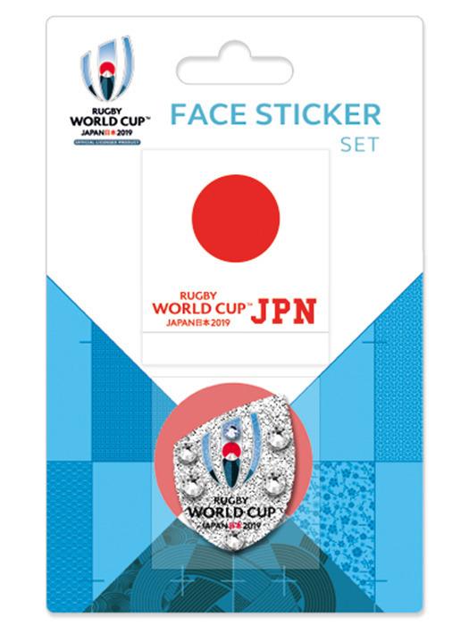 ラグビーワールドカップの応援グッズのフェイスシール(フェイスステッカー)