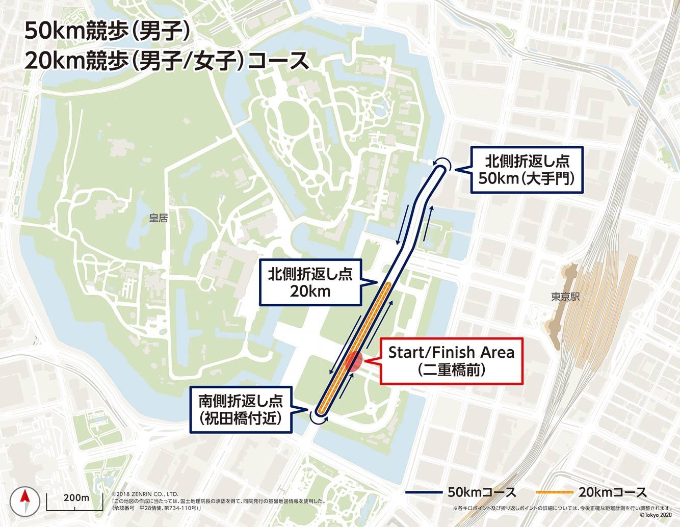 北海道札幌に変更決定する前の東京オリンピックの競歩のコース