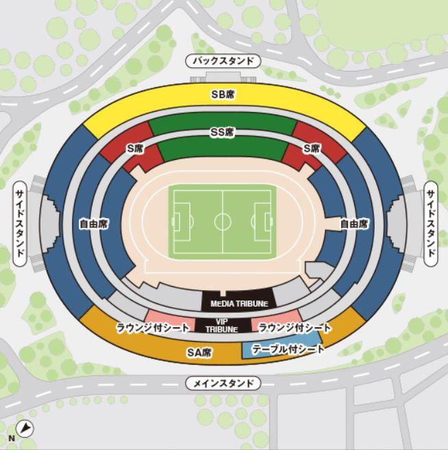 新国立競技場オリンピックスタジアムでのサッカー天皇杯の座席割り