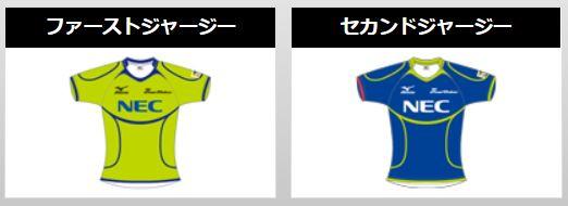 NECグリーンロケッツのユニフォーム(ラグビージャージ2019)
