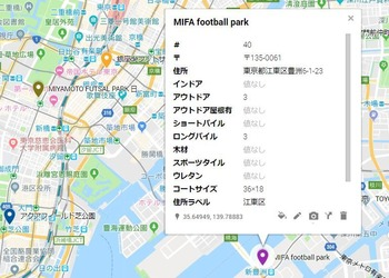 20190211_mapsample